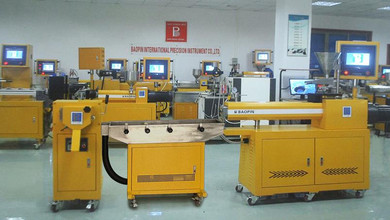 A case study of Baopin Technology