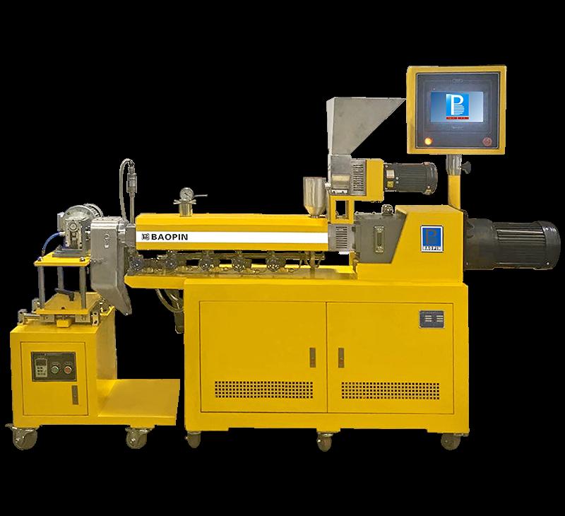 LAB TWIN SCREW EXTRUSION HOT CUTTING GRANULATION MACHINE/ PLC CONTROL